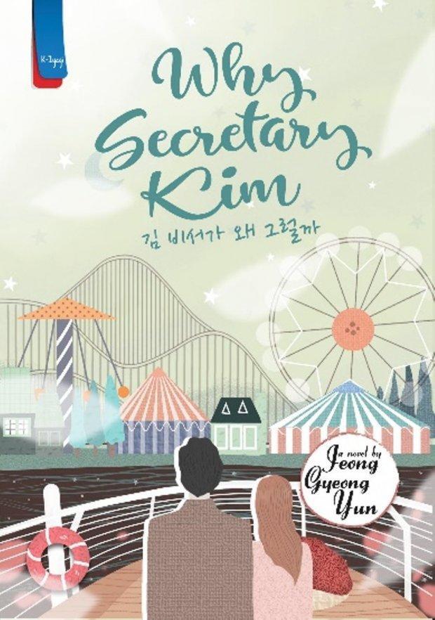 Tiểu thuyết 'Thư ký Kim' được tái bản vì số lượng độc giả quá lớn