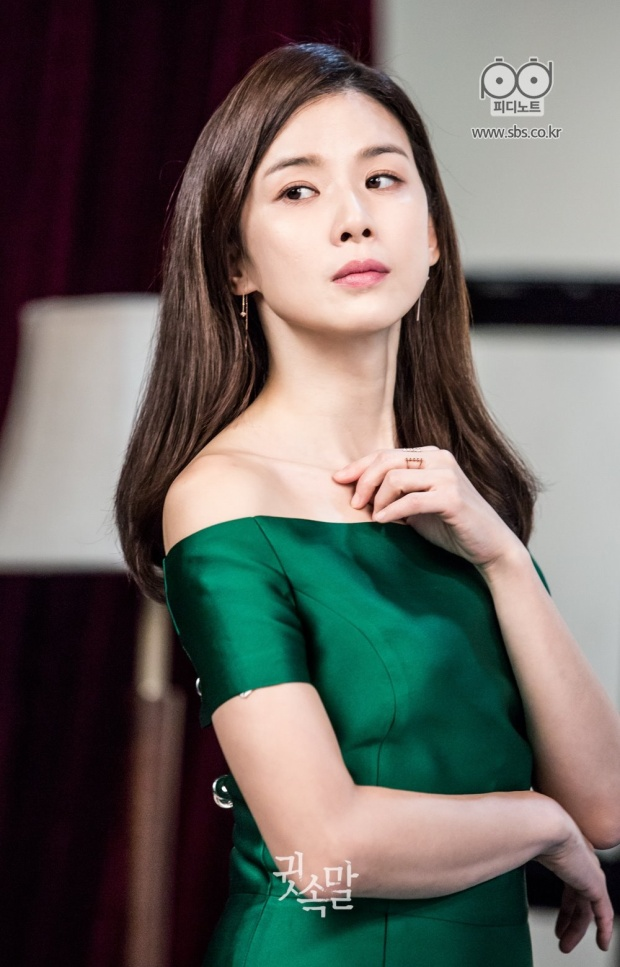 Lee Bo Young.