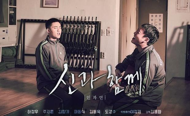 D.O và Kim Dong Wook.