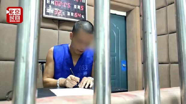 Anh Zheng, người đã nhẫn tâm bán con đẻ của mình.