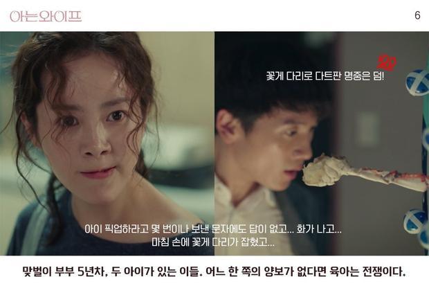 Han Ji Min và Ji Sung.