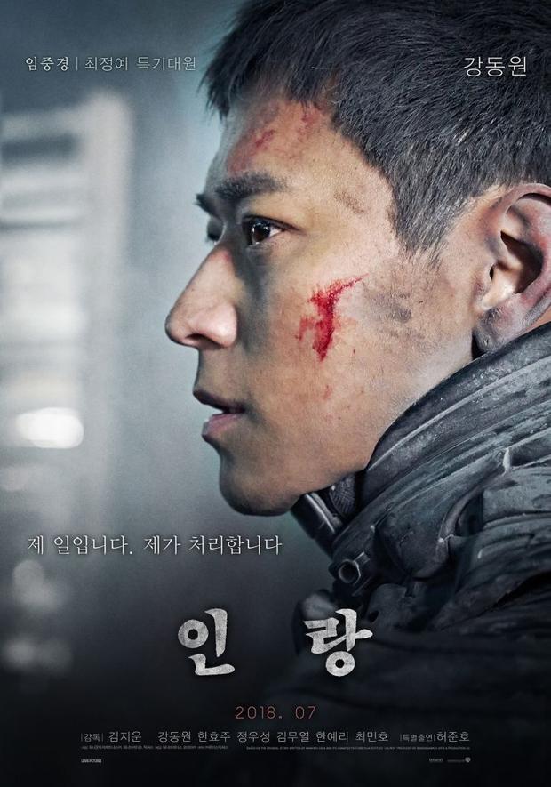 Trái ngược với Thử thách thần chết 2, phim 'Illang' thất bại ê chề dù kinh phí khủng và dàn sao hạng A