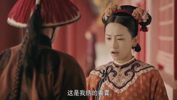 Diên Hi công lược tập 25: Dụ thái phi ra tay mưu hại Ngụy Anh Lạc, Minh Ngọc tặng túi thơm cho Phó Hằng