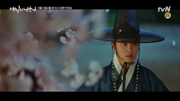 Teaser 100 Days My Prince: Nổi da gà với diễn xuất của D.O (EXO) cùng người tình màn ảnh của Ji Chang Wook