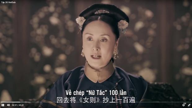 Diên Hi công lược tập 28: Đường Tăng Hoàng hậu chính thức đuổi Ngộ Không Anh Lạc, Cao Quý phi thừa cơ dòm ngó