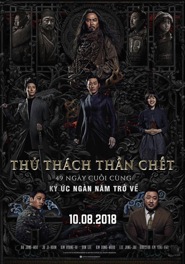 'Thử thách thần chết 2 vượt mốc 7 triệu khán giả chỉ sau bảy ngày: Kỷ lục mới của điện ảnh Hàn Quốc
