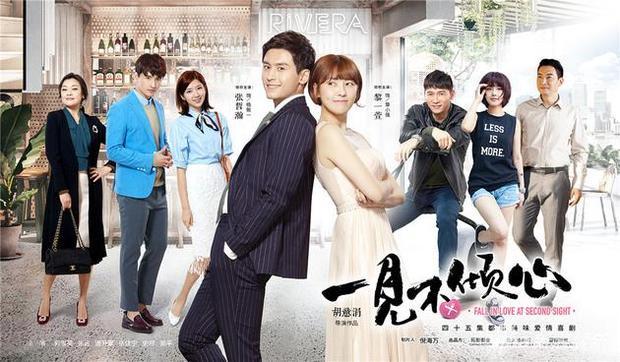 Sau Vân Tịch truyện, phim mới của Trương Triết Hạn chuẩn bị lên sóng: Cư dân mạng gào thét nhan sắc của nữ chính