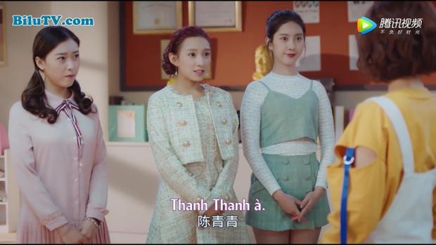 Vì quá tài năng, Thanh Thanh thường xuyên bị nhóm sinh viên nữ thần hỏi thăm và hãm hại
