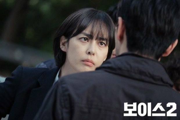 Kang Ha Na.