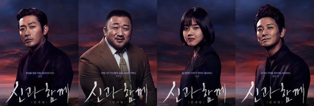 'Thử thách thần chết 2' tiến gần đến mốc 10 triệu lượt xem, Joo Ji Hoon có tận 2 phim dẫn đầu phòng vé