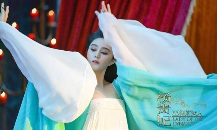 Phạm Băng Băng vào vai Dương Quý Phi lẳng lơ nhất