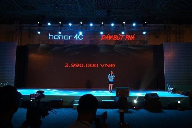 Honor 4C ra mắt tại VN, giá 2,9 triệu đồng