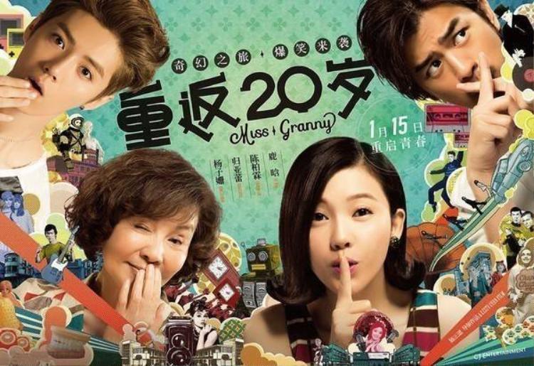 Điện ảnh Hàn  Trung và cơn sốt chuyển thể tác phẩm