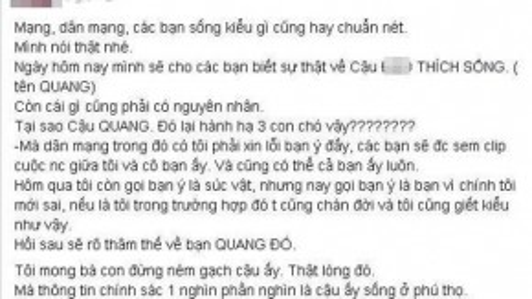 Thông tin cho biết, người thanh niên này tên Quang, đang làm thuê ở Phú Thọ.