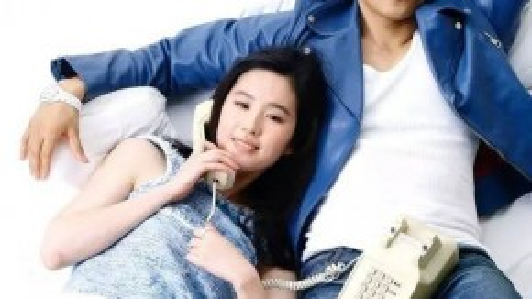 Song Seung Hun sẽ tròn 39 tuổi vào đầu tháng 10 tới, trong khi đó bạn gái anh - mỹ nhân người Trung Quốc Lưu Diệc Phi vừa đón tuổi 27. Cách đây không lâu, tài tử xứ Hàn thừa nhận yêu bạn diễn kém 12 tuổi của bộ phim Tình yêu thứ ba.
