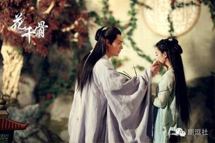 Hoa Thiên Cốt yêu mị  Triệu Lệ Dĩnh mê hoặc khán giả Trung