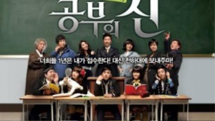 Là tác phẩmgây nên cơn sốt lớn vào năm 2010, God of Studyvới nội dung được đánh giá cao và dàn diễn viên ấn tượng.