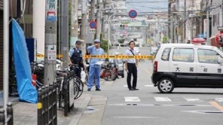 Cảnh sát phong tỏa hiện trường. Ảnh: Kyodo.