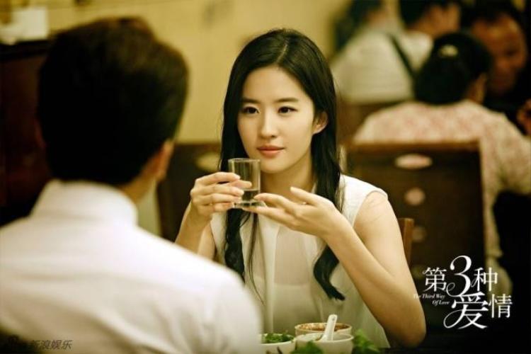 Tình yêu thứ ba của Lưu Diệc Phi sẽ kết thúc có hậu?