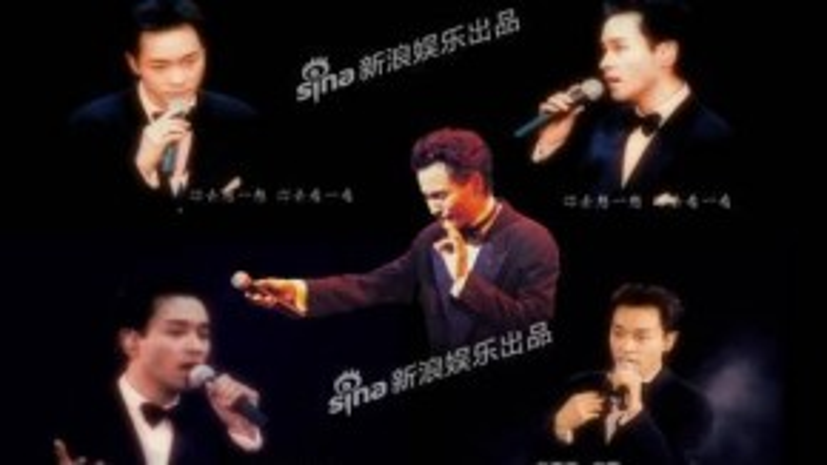 Trương Quốc Vinh ra đi tròn 13 lần sinh nhật.