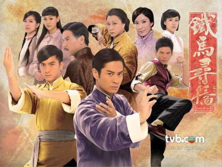 Những bộ phim làm nên tên tuổi của Mã Quốc Minh tại Việt Nam