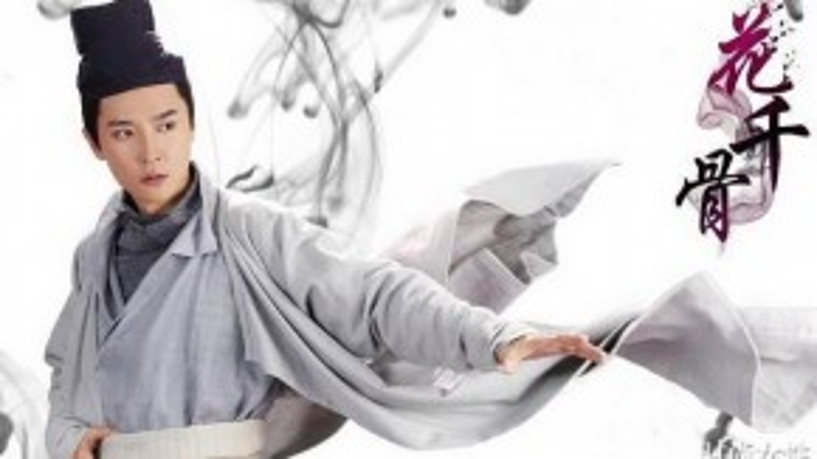 Trương Đan Phong