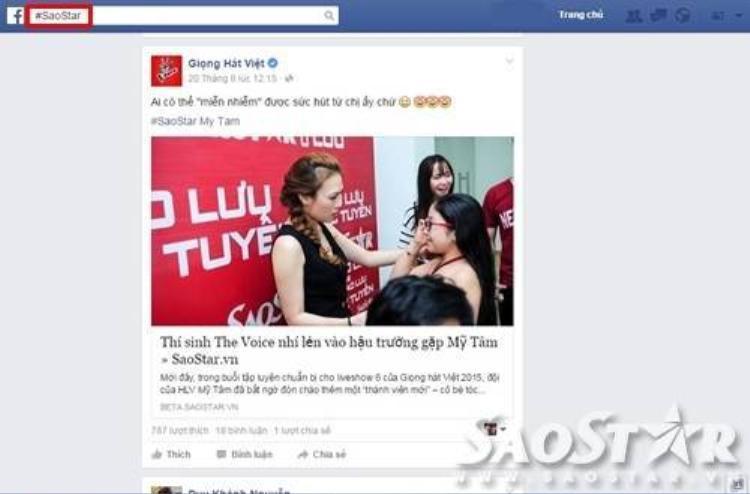 Bớt phiền toái nhờ 12 thủ thuật Facebook