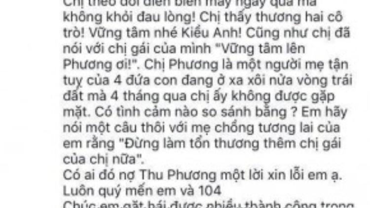 Em gái Thu Phương nhắn nhủ Kiều Anh nói với mẹ chồng đừng làm tổn thương Thu Phương nữa.