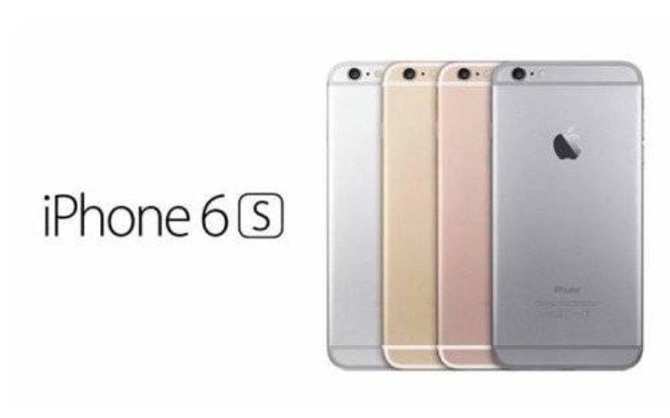 iPhone 6s hỏng màn hình, camera khi mới ra mắt