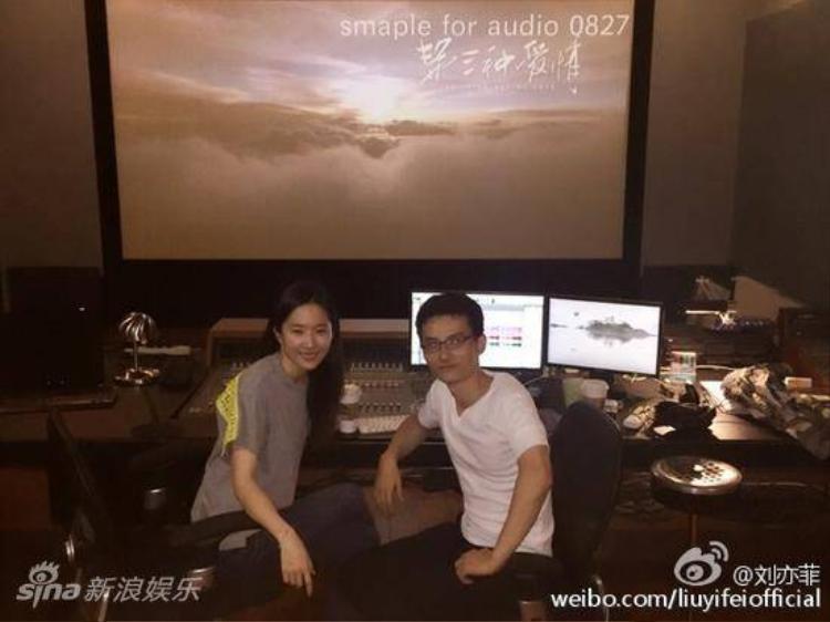 Lưu Diệc Phi để mặt mộc đi lồng tiếng phim Tình yêu thứ ba