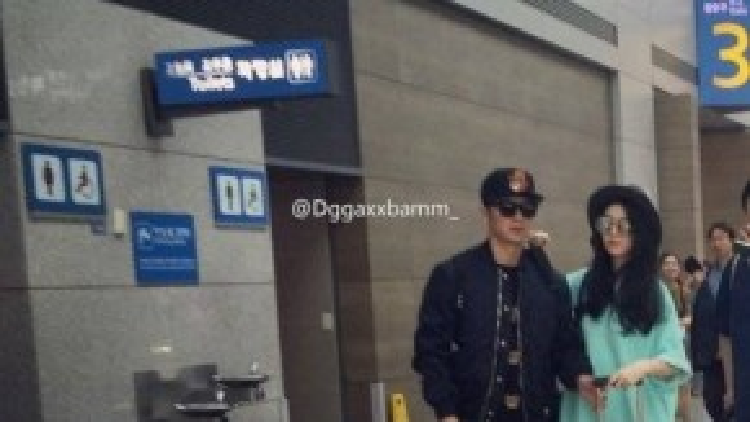 Phạm - Lý tại sân bay bị bắt gặp trước đó.
