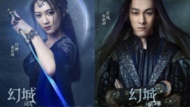 Một số nhân vật phụ khác (từ trái sang phải): Lục Tứ Trinh (Nguyệt Thần), Trương Vũ Kiếm (Phiến Phong).