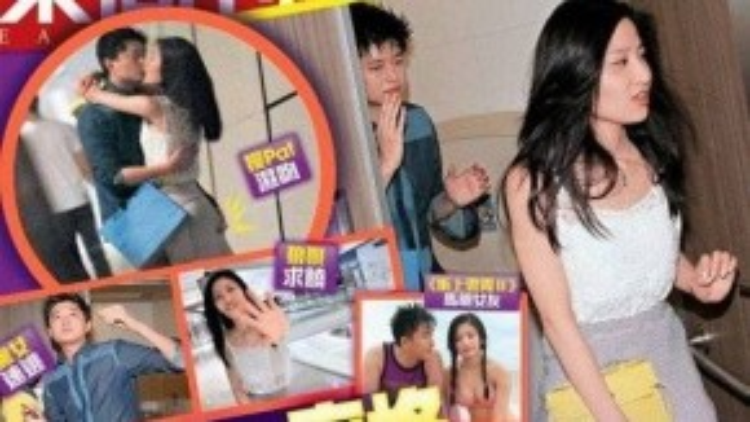 Hình ảnh bị phát tán của Lâm Thiên Dư khiến sự nghiệp bị ảnh hưởng.