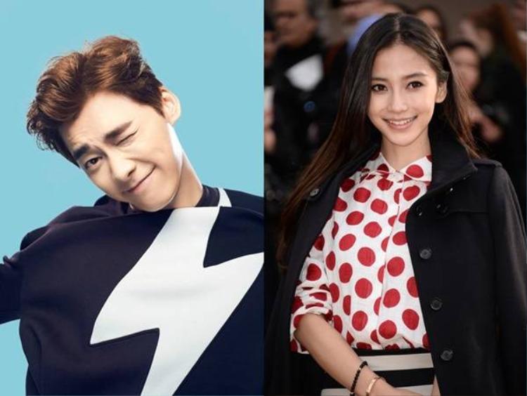 Những người tình màn ảnh nổi bật của Huỳnh Hiểu Minh  Angela Baby