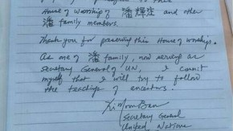 Bút tích của ông Ban Ki-moon vào ngày 23/5. Trong đó, ông còn ghi thêm tên mình theo Hán Tự là Phan Cơ Văn.