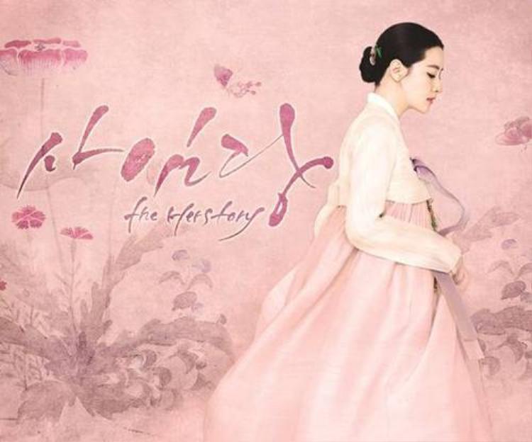 Lộ ảnh tạo hình đẹp nền nã của Lee Young Ae trong phim mới