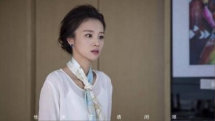 Chương Chi Linh - người vào vai Doãn Tư Kỳ trong Hãy nhắm mắt khi anh đến.