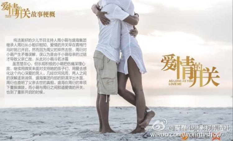 Chung Hán Lương khởi động Công tắc tình yêu cùng Dĩnh Nhi