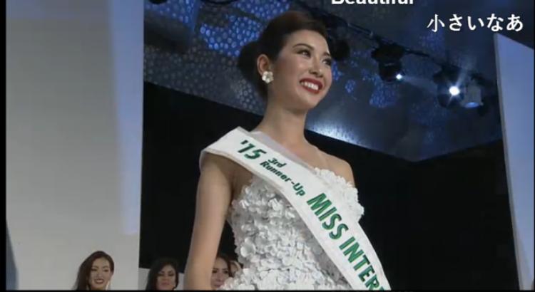 Hành trình đến ngôi Á hậu 3 của Thúy Vân tại Miss International 2015