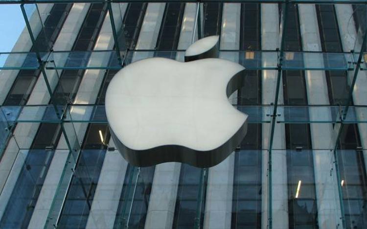 Apple đăng ký văn phòng đại diện tại Việt Nam