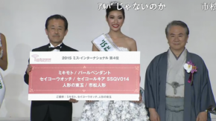 Khoảnh khắc Thúy Vân đoạt giải Á hậu 3 Miss International 2015.