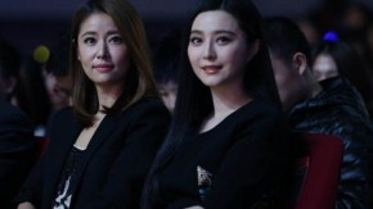 Lâm Tâm Như và Phạm Băng Băng hội ngộ nhau trong lễ trao giải. Nhưng cả hai không xuất hiện trên thảm đỏ.