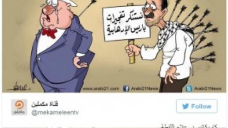 """Bức biếm họa của Ala al-Luqta phác họa hình ảnh một người đàn ông Palestine với rất nhiều những mũi tên cắm sau lưng đang giơ một tấm bảng với dòng chữ """"Chúng tôi phản đối khủng bố đánh bom ở Paris""""."""