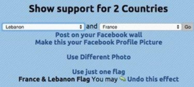 Bước 3: Bạn còn có thể cùng lúc thể hiện sự ủng hộ cho hai quốc gia.