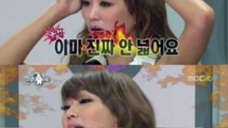 Giọng ca chính của SISTAR Hyorin khá mặc cảm vì vầng trán rộng. Đó cũng là lý do mà Hyorin thường xuyên phải để tóc mái nhằm che đi vầng trán. Các fan từng trêu chọc nữ ca sĩ bằng cách dùng photoshop ghép gương mặt Hyorin với robot, sao võ thuật.