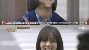 Hyeri trong Reply 1988.