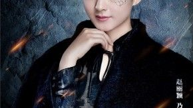 """Lý do khiến Triệu Lệ Dĩnh bị ghét trong """"Lão cửu môn"""" là vì tuyến nhân vật Doãn Tân Nguyệt do cô thủ vai từ ít đất diễn bỗng chốc trở thành nữ chính."""