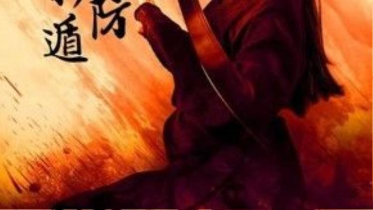Poster nhân vật Đoạt Hồn Oanh (Ngọa hổ tàng long 2) do Ngô Thanh Vân thủ diễn.