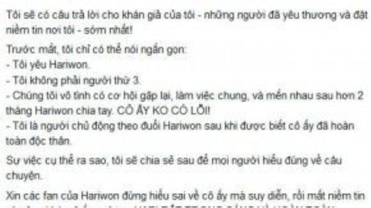 """Trấn Thành chia sẻ, anh yêu Hari Won nhưng không phải là người thứ 3 và mong tất cả đừng công kích """"nửa kia"""" của mình quá tay vì cô ấy chẳng có lỗi."""