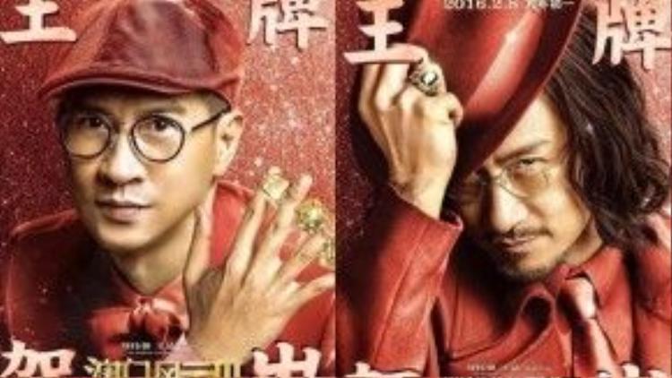 Trương Gia Huy và Trương Ngọc Hữu đều là những tên tuổi lớn của điện ảnh Hồng Kông.